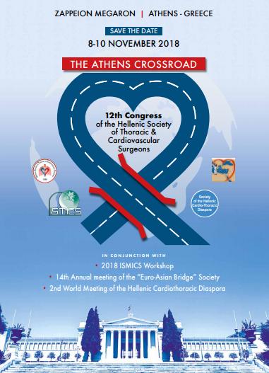 12ο Πανελλήνιο Συνέδριο Χειρουργών...